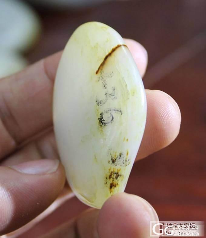 和田白玉【玉友园】32.6克近一级原籽_传统玉石