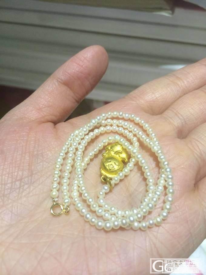谨以此帖作为买珍珠的终结篇_珍珠