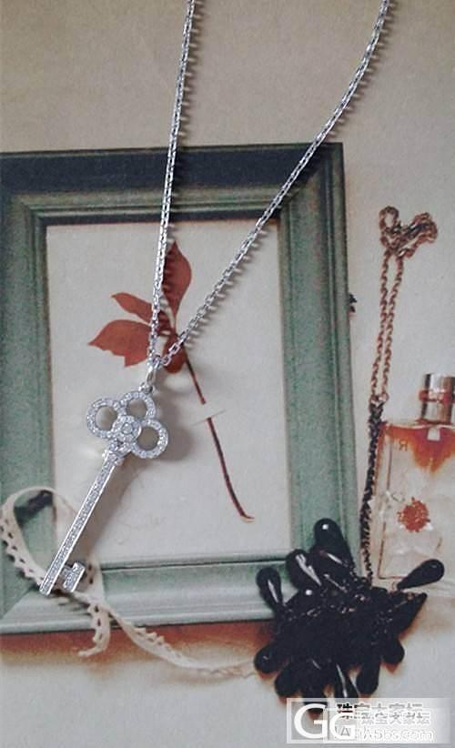 钥匙吊坠 和  排钻戒指_钻石