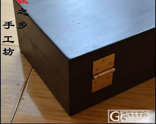 乌木首饰盒 300元哦_珠宝