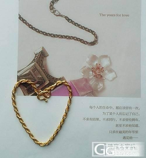 周大福扭绳手链(老公送的生日礼物)_手链金