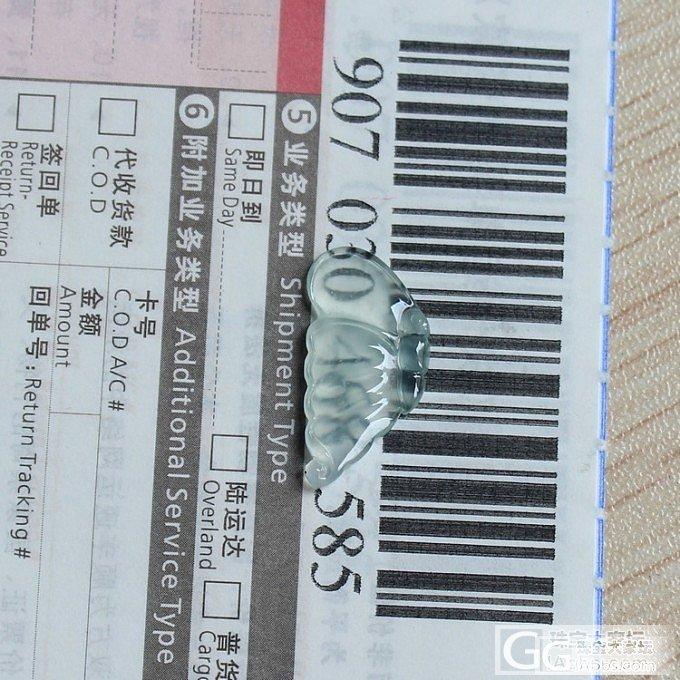 【夏夏翡翠】   新品上架   ---  特惠 ing  ~~_翡翠