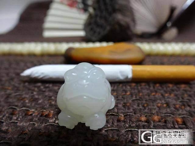 憨货撒金皮三足金蟾/ 柿子红 Q版鱼化龙_传统玉石
