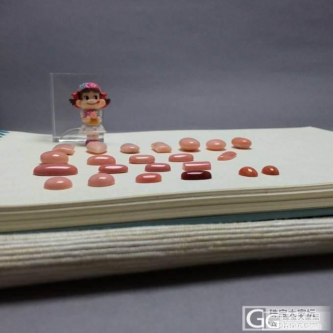 【安之森灵】都是momo珊瑚,主要是..._有机宝石