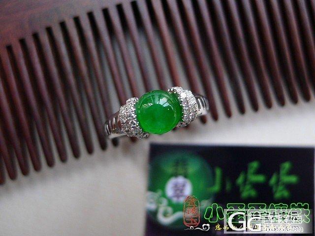 【小蛋蛋镶嵌】成品阳绿色戒指_翡翠