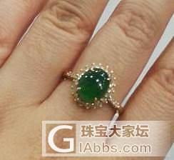 帮忙看看翡翠戒指是蓝水的还是祖母绿滴?_戒指翡翠