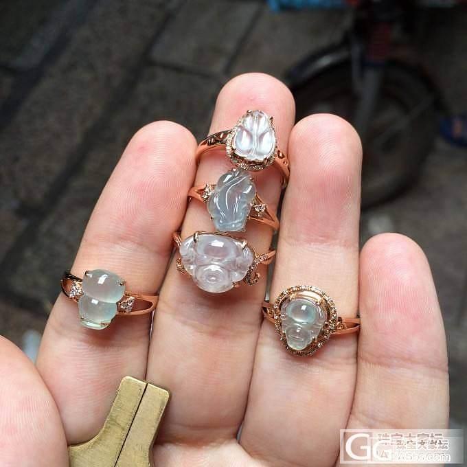 帮朋友出几个闲置的翡翠戒指,要的赶紧,价格绝对给力_翡翠