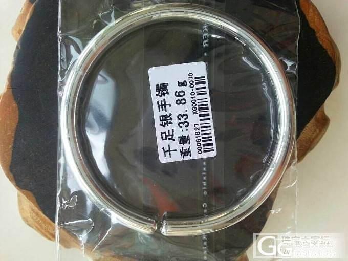 特价一批千足银甜甜圈 5.8元一克 特惠坛友 小店创信誉(还有最后几只)_银
