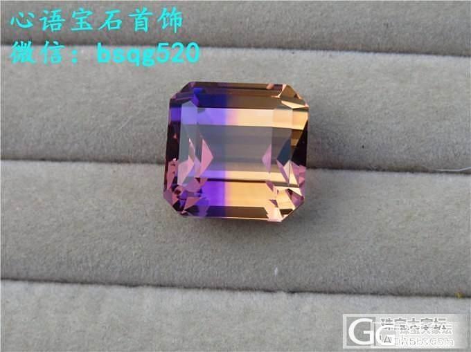 双12】心语宝石  高品质彩宝裸石_宝石
