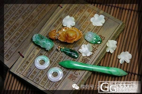 ★┋筆墨紫燕┋4月29日周新二预告内容_翡翠