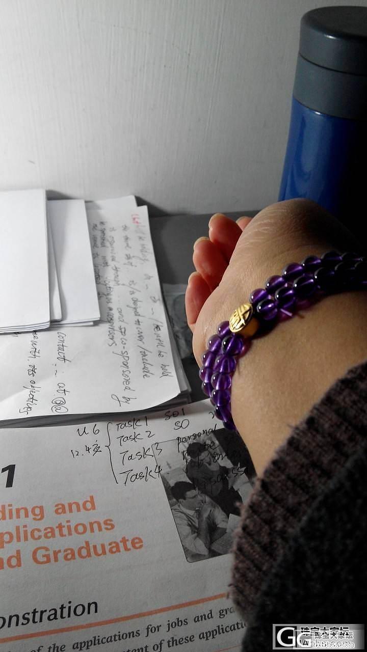 喜福配紫水晶,年前买的,今天整理照片..._紫水晶手链金福利社