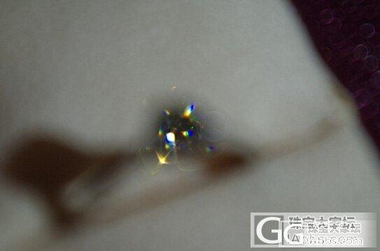 来看看今天给老婆买的59分钻戒,是不..._钻石