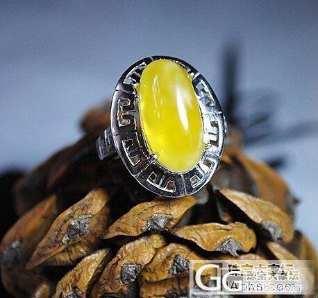 金珀戒指蜜蜡戒指,全部白菜价,另加一多宝手串_有机宝石