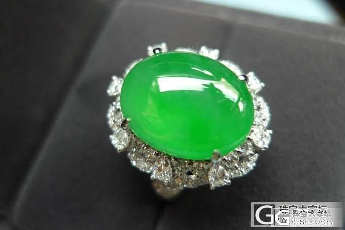 再一组重磅货:正阳绿大蛋面 天然翡翠..._珠宝