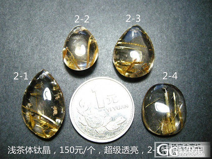 一堆钛晶和发晶的小吊坠  白菜价 捡漏的来_宝石