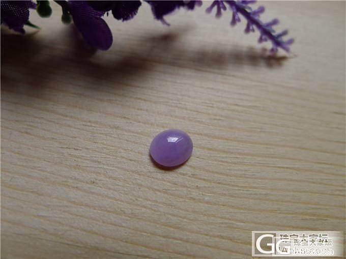 紫色蛋面 售价1500 微信号:feicui10 【小蛋蛋美玉】_小蛋蛋美玉店