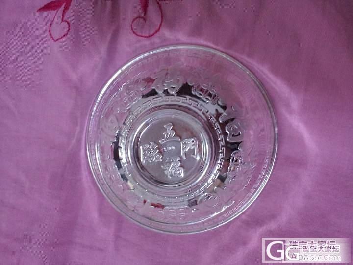 弟弟送给我的银碗,银勺,银筷子。。。..._银