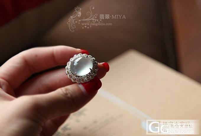 【咪雅翡翠】两枚大大的灯泡戒指_翡翠