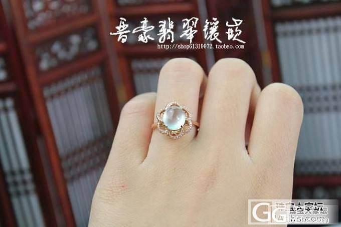 【晋豪镶嵌】8-25_珠宝