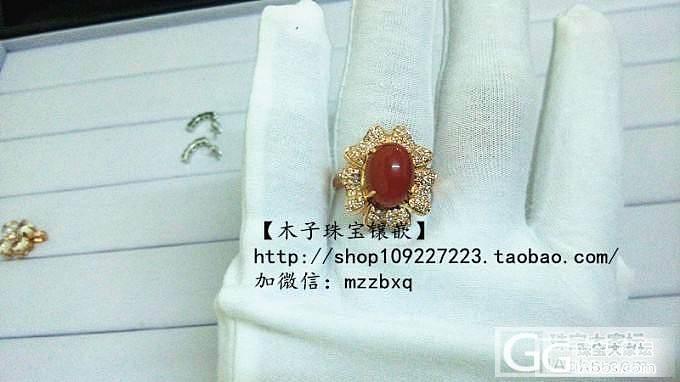 【木子珠宝镶嵌】南红大花朵_镶嵌珠宝