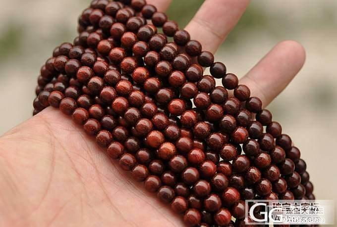 【特价团购】7毫米优质印度小叶紫檀108颗佛珠手串开团了~_文玩