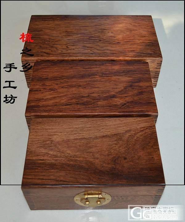 大叶黄花梨首饰盒  储物盒 ,坛友价320元包邮_珠宝