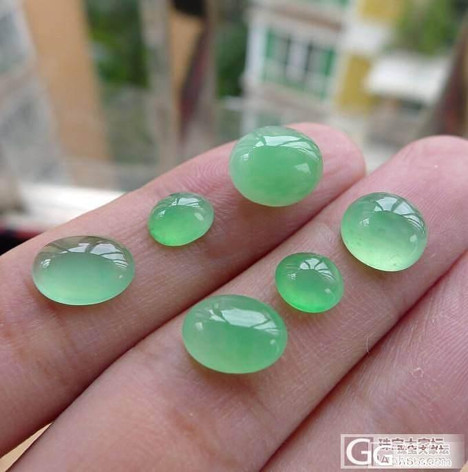 ............................炎炎夏日!!晒一手小清新蛋面~很纯很纯的果绿~_珠宝