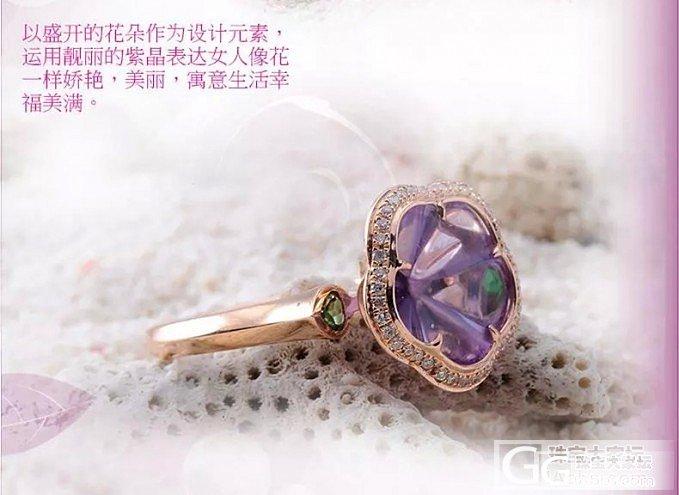 拼团做一个很美的花型紫水晶—开始团戒指了_珠宝