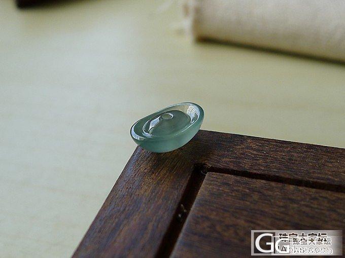 【十月】元宝  售价:880
