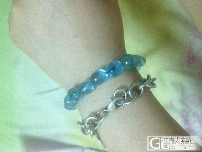 买了一串海蓝宝手链,麻烦各位高人看看..._海蓝宝