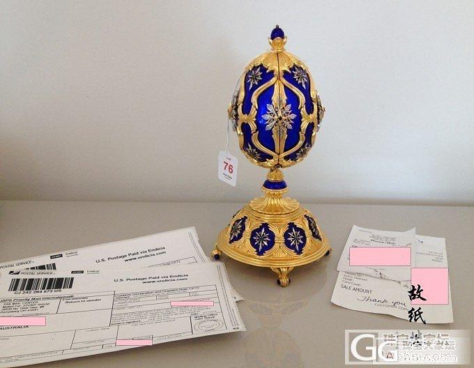 故纸楼同学-1980s,法贝热Faberge 复活节音乐彩蛋,银镀金镶嵌蓝宝石和钻石_西洋银器银