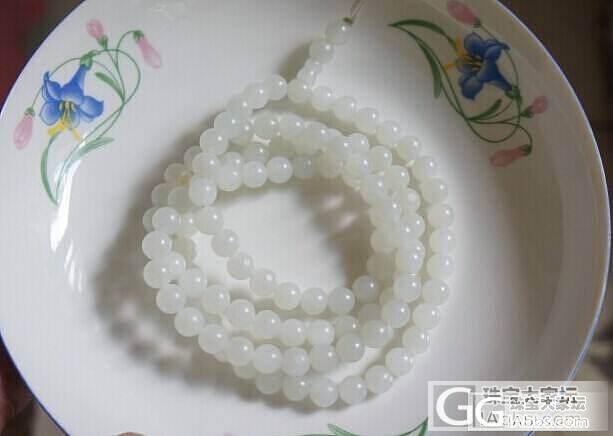近期的一些产品_珠串吊坠牌子和田玉手镯珠宝