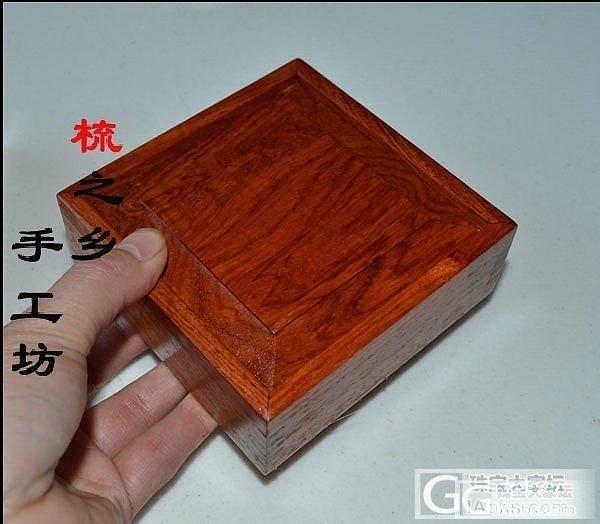 缅甸花梨木方手镯盒、抽拉盒,坛友价1..._珠宝