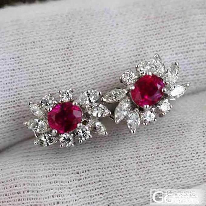 红宝石耳钉,香港设计!_珠宝