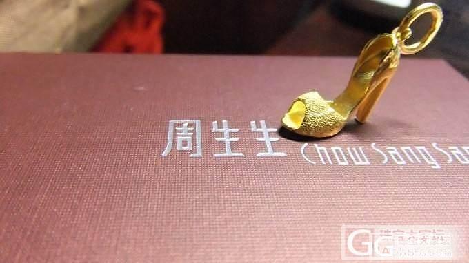 周生生家的 灰姑娘水晶鞋~萌萌的母子羊~~_吊坠金