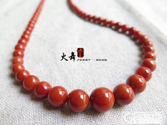 【火舞赤玉】——【满肉柿子红:塔珠项链】——【2800元】_玛瑙
