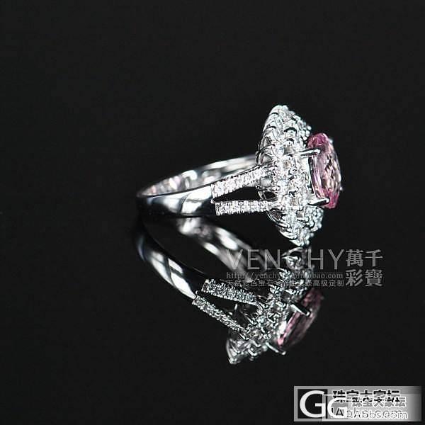 【镶嵌定制出货欣赏】18K白金粉色碧..._宝石