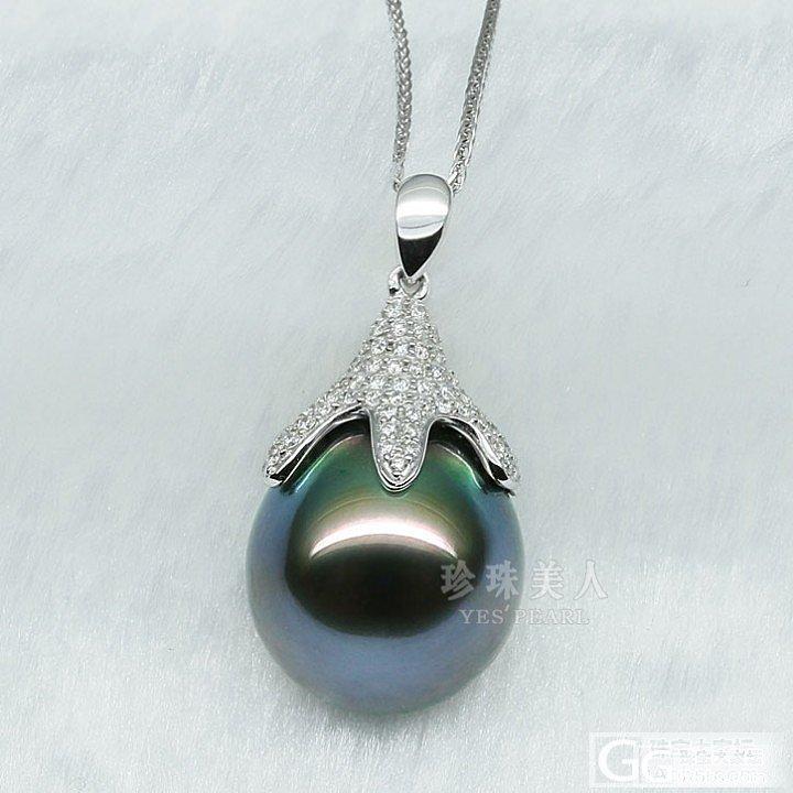 珍珠美人14.5-15mm新款大溪地黑珍珠吊坠 绝美罕见色 孔雀蓝绿紫虹彩!_珠宝