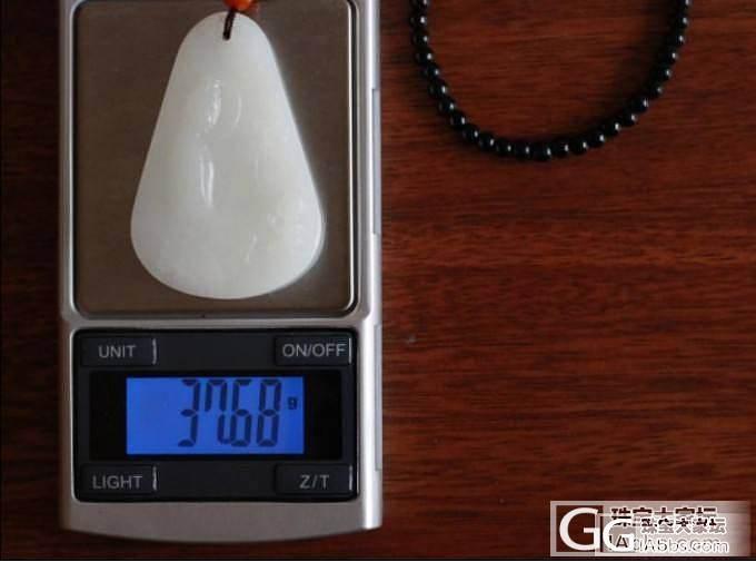【精品收藏】开料子 工作室刚刚雕刻完成的 和田玉 白玉 对牌  喜欢的 可以来 价格..._传统玉石
