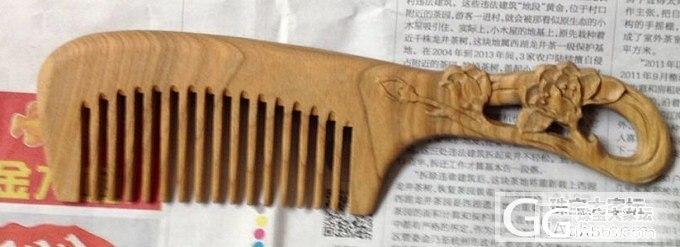 厂里新出的绿檀有柄的宽齿梳和中齿梳,想问问大家的意向_珠宝