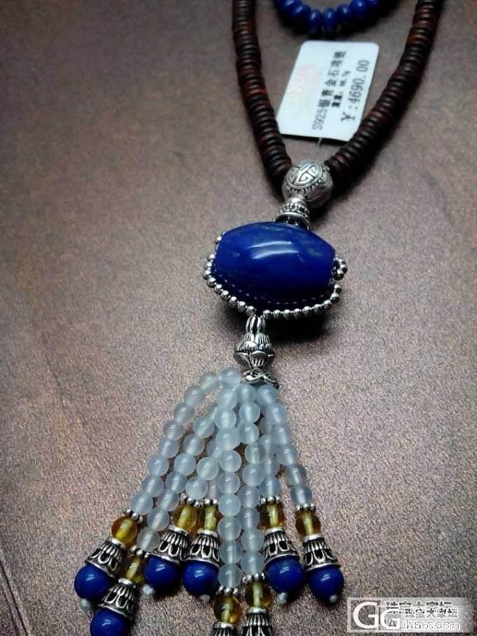 新设计的几条青金石,一起看看_珠宝