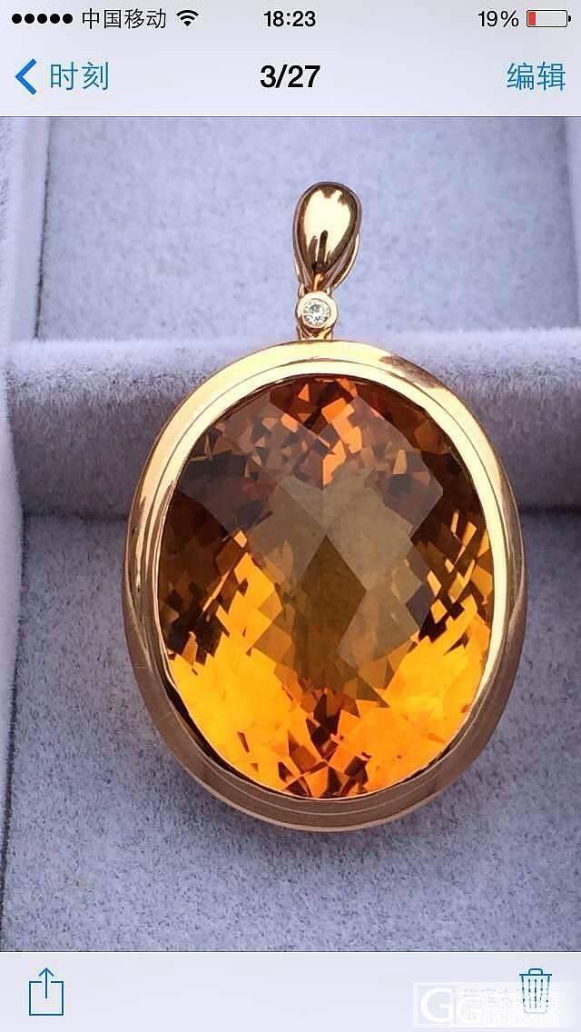 18K金镶稀有天然黄金水晶,招财辟邪..._宝石
