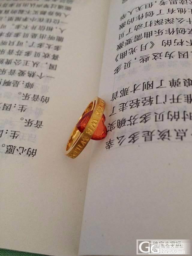 转火热爱恋_金