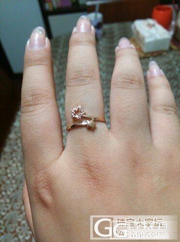 论坛跟团的星星戒指真心喜欢,可是我还..._戒指金