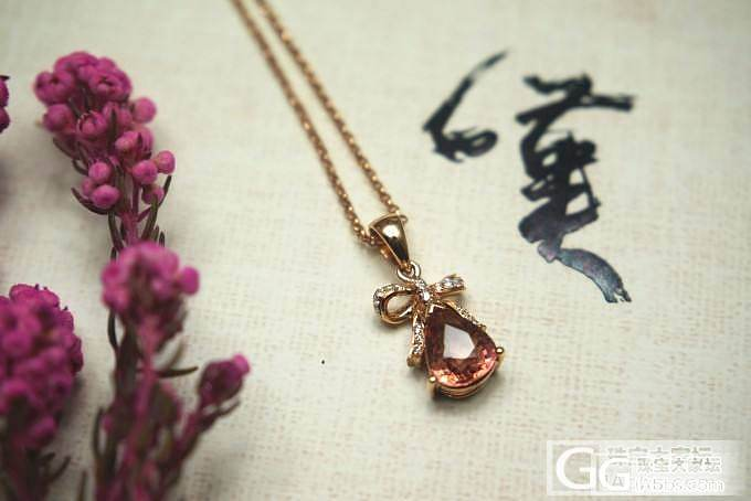 【山水彩宝】1.056克拉 18K金..._宝石