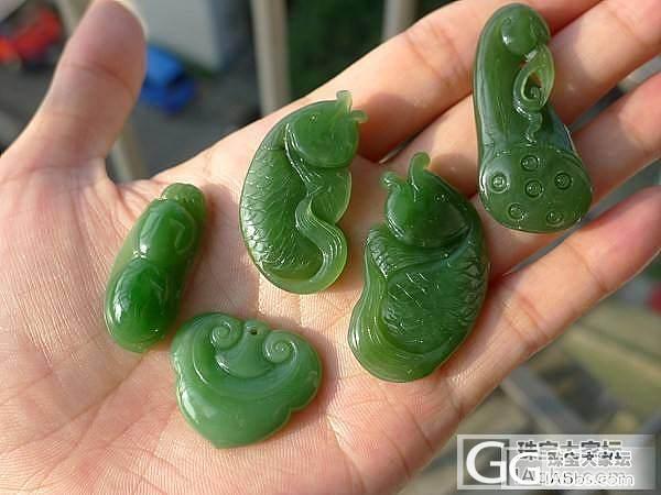 【小玉匠】碧玉5件~小鱼,如意,福豆,莲蓬~_小玉匠