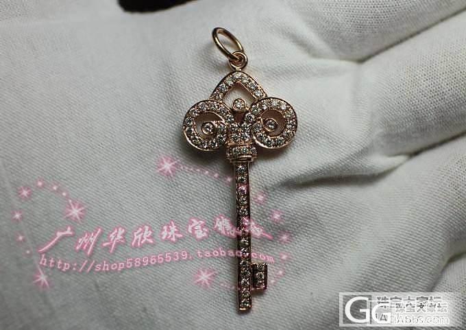 【广州华欣珠宝镶嵌】18K玫瑰金镶钻...