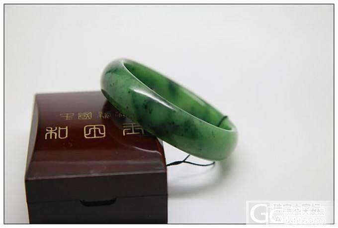 【菜菜和田玉】俄罗斯碧玉手镯,内径59-60mm_传统玉石
