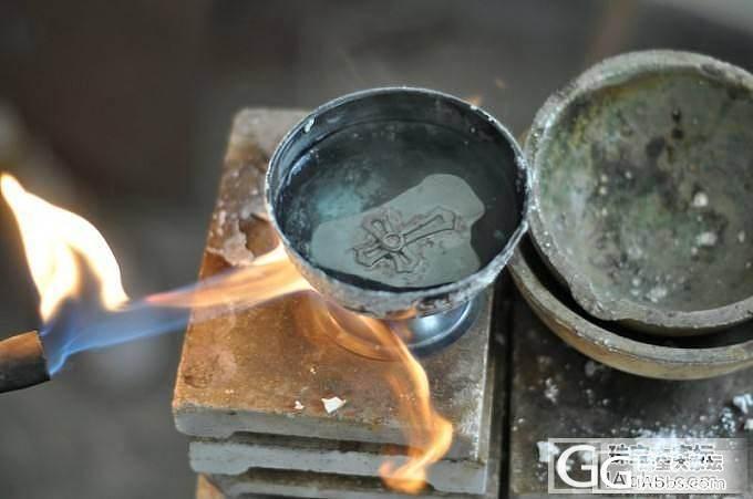 松石十字架DIY制作分享_松石吊坠银