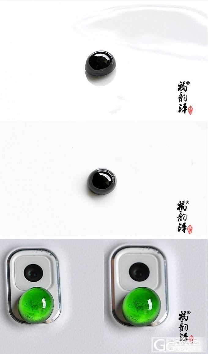 【福韵泽】浓墨含香精品墨翠蛋面 特价_翡翠